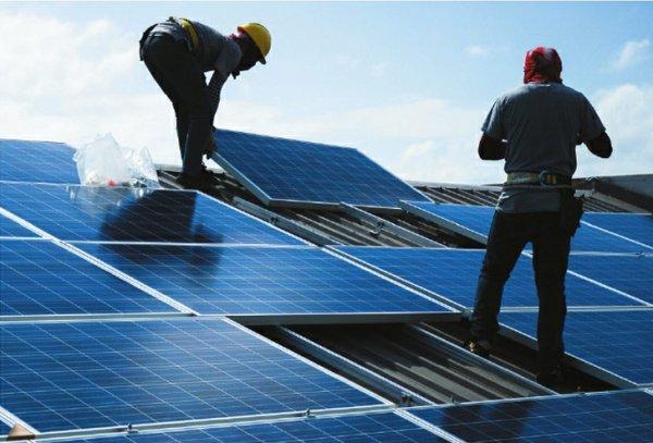 HAZNEDAR Güneş Enerji Elektrik Santrali Kurulumu