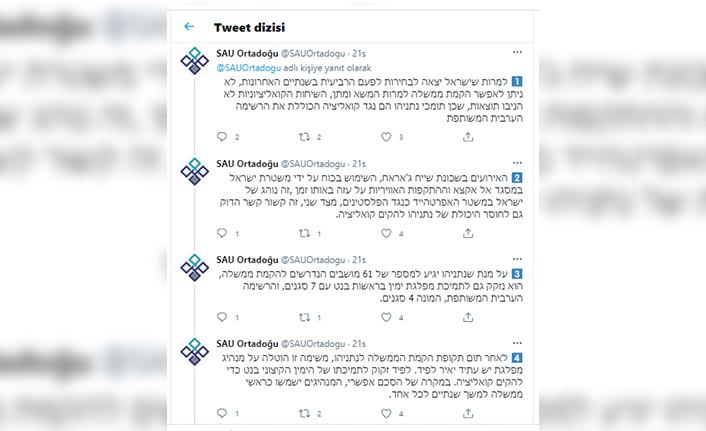 Sakarya Üniversitesinden İbranice Tweet