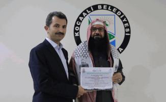 Kudüs'ü Bilmek İslam'ı Anlamaktır