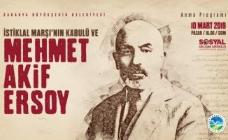 SGM'li minikler Mehmet Akif'i anacak
