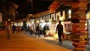 Ramazan'ın ilgi odağı 'Kitap Sokağı' oldu