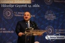Teknoloji geliştirme bölgesi arasında 14'üncü oldu