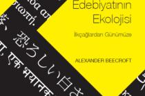 Dünya edebiyatının ekolojisi; İlkçağlardan günümüze