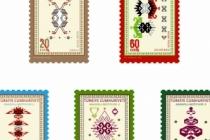 """PTT'den """"anadolu motifleri-3 konulu resmi posta pulları"""""""