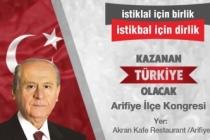 MHP Arifiye 22 Ağustos'ta kongreye gidiyor