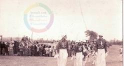 19 Mayis 1984 Öğrenci Gösterileri