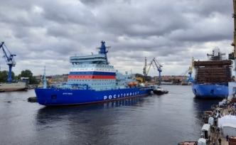 Nükleer Buzkiran Arkti̇ka Murmansk'a doğru yola çıktı
