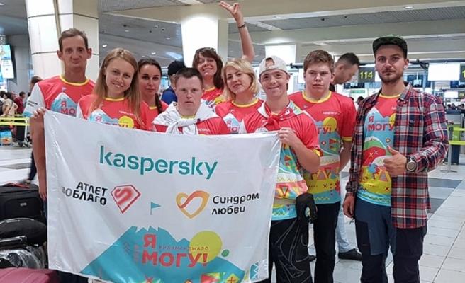 """Kaspersky'den """"Kilimanjaro. Yapabilirim!"""" projesine destek!"""